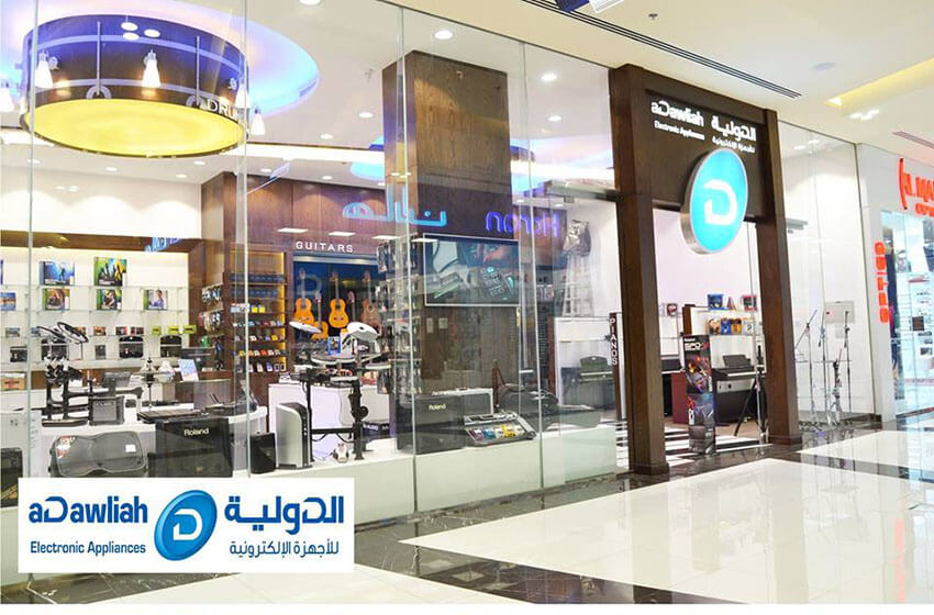 aDawliah Electronic Appliances iMall Sharjah