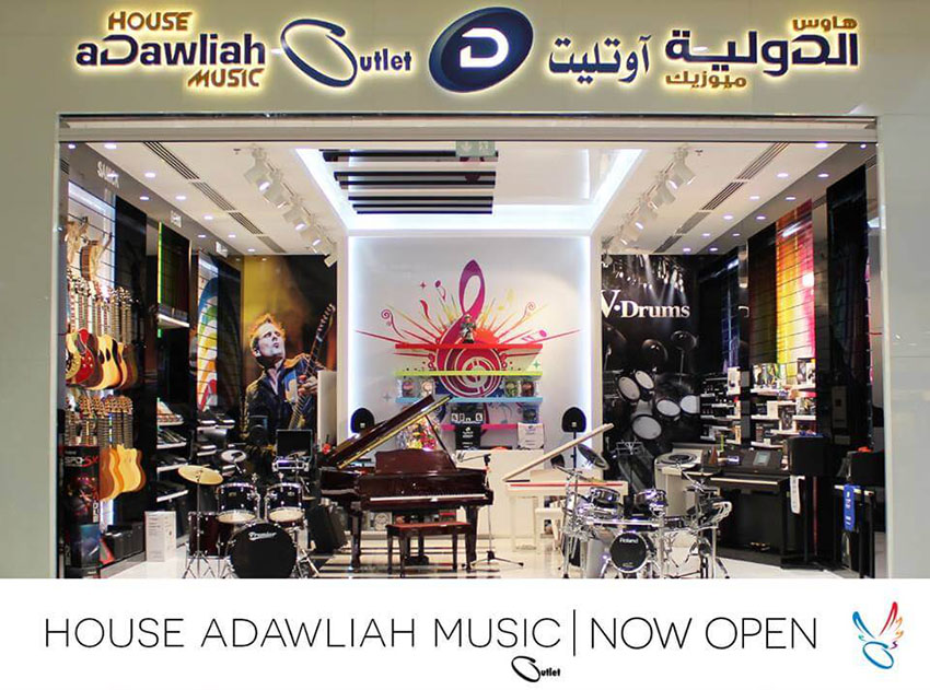 House aDawliah Music Outlet